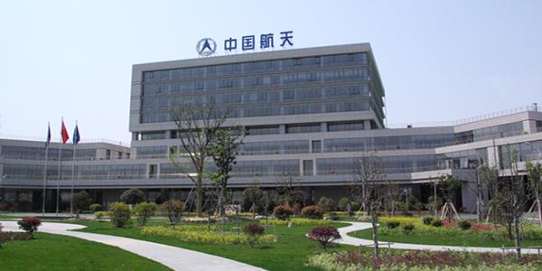 中国航天科技集团阀门案例