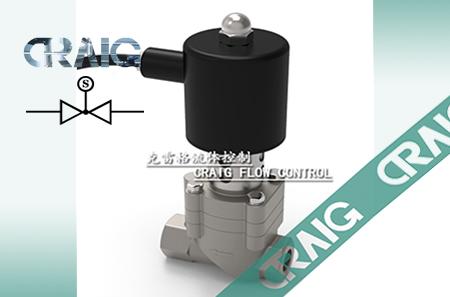 LNG天然气燃气电磁阀